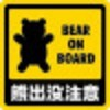 Go to the profile of Bear熊