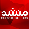 Go to the profile of Munsyeed Dot Com