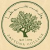 Go to the profile of Zaytuna College
