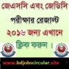 Go to the profile of JSC Result 2016