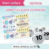 Siam Lottery (ตรวจหวย)