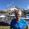 Go to the profile of Frank Shorter