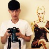 Go to the profile of Yuchen Luo