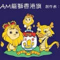 Go to the profile of 昆体良