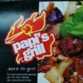 Go to the profile of Papi's Grill