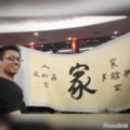 Go to the profile of Ho Wei Xian