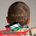 Go to the profile of Emad Shurrab