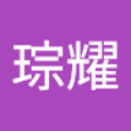 Go to the profile of 黃琮耀