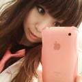 Go to the profile of asami81