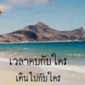 Go to the profile of Sittichai Thongtraiphop