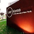 Go to the profile of SUNY Korea Student Life