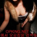 Go to the profile of OPKING