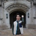 Go to the profile of Michael Guo