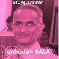 Go to the profile of anbudan BALA|எஅ.பாலா