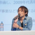 Go to the profile of 佐藤健太郎