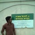 Go to the profile of Nazmul Hosen Papon