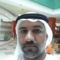 Go to the profile of راشد حمد المزروعي