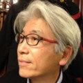 Go to the profile of Hiroshi Menjo