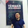 Go to the profile of Dennis Kutlubaev