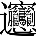 Go to the profile of 尤金 (18+)
