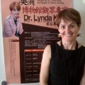 Go to the profile of Dr Lynda Kelly