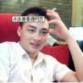 Go to the profile of Jeson  Wang