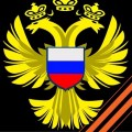 Go to the profile of Ivan Susanin