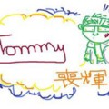 Go to the profile of Tommy Sze