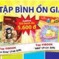 Go to the profile of Tập Học Sinh Dgp