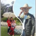 Go to the profile of Aung Htun Kyaw