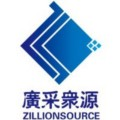 Go to the profile of ZillionSource