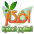 Go to the profile of افكار مشاريع