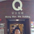Go to the profile of Quincy Guanqing Liang