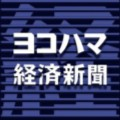 Go to the profile of ヨコハマ経済新聞 編集部