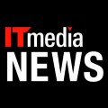 Go to the profile of ITmedia NEWS