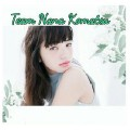 Go to the profile of Nana Komatsu