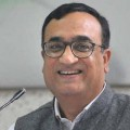 Go to the profile of Ajay Maken
