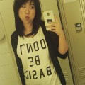 Go to the profile of amy chiou
