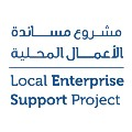 Go to the profile of USAID Jordan Local Enterprise Support Project