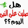 Go to the profile of Dr Amr Elsaadany