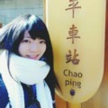 Go to the profile of April Chen