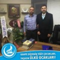 Go to the profile of MertCan Yalım