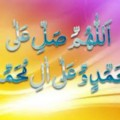Go to the profile of Read Darood