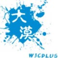 Go to the profile of w3cplus
