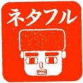 Go to the profile of コグレマサト/(^o^)\