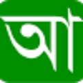 Go to the profile of Amar Bangla Post . com