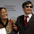 Go to the profile of Chen Guangcheng 陈光诚