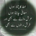 Go to the profile of Aqsa Akram