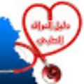 Go to the profile of Iraq Seha