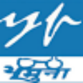 Go to the profile of Yamuna Pharmacy